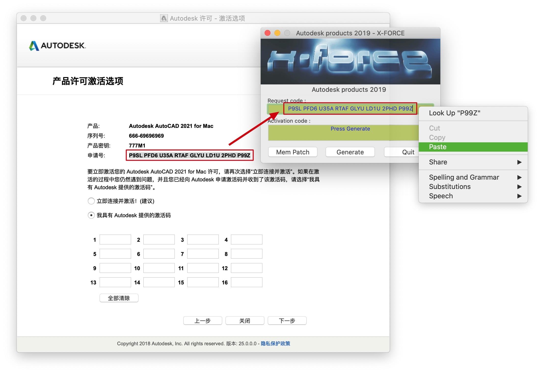 AutoCAD 2020.2 for Mac  英文版破解教程 Mac教程 第11张
