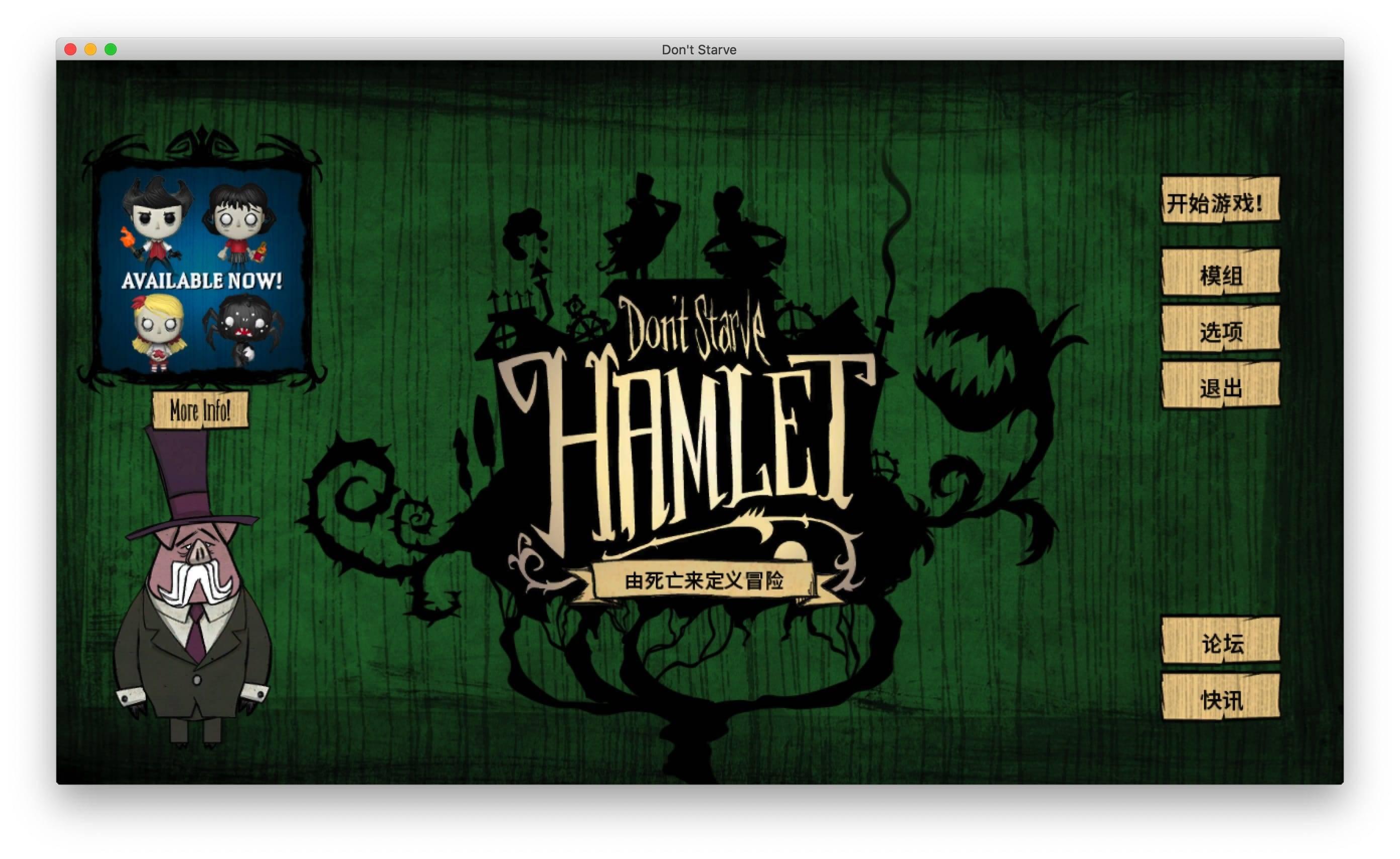Dont Starve Hamlet v379591 (饥荒)荒野生存游戏 生存游戏 第2张