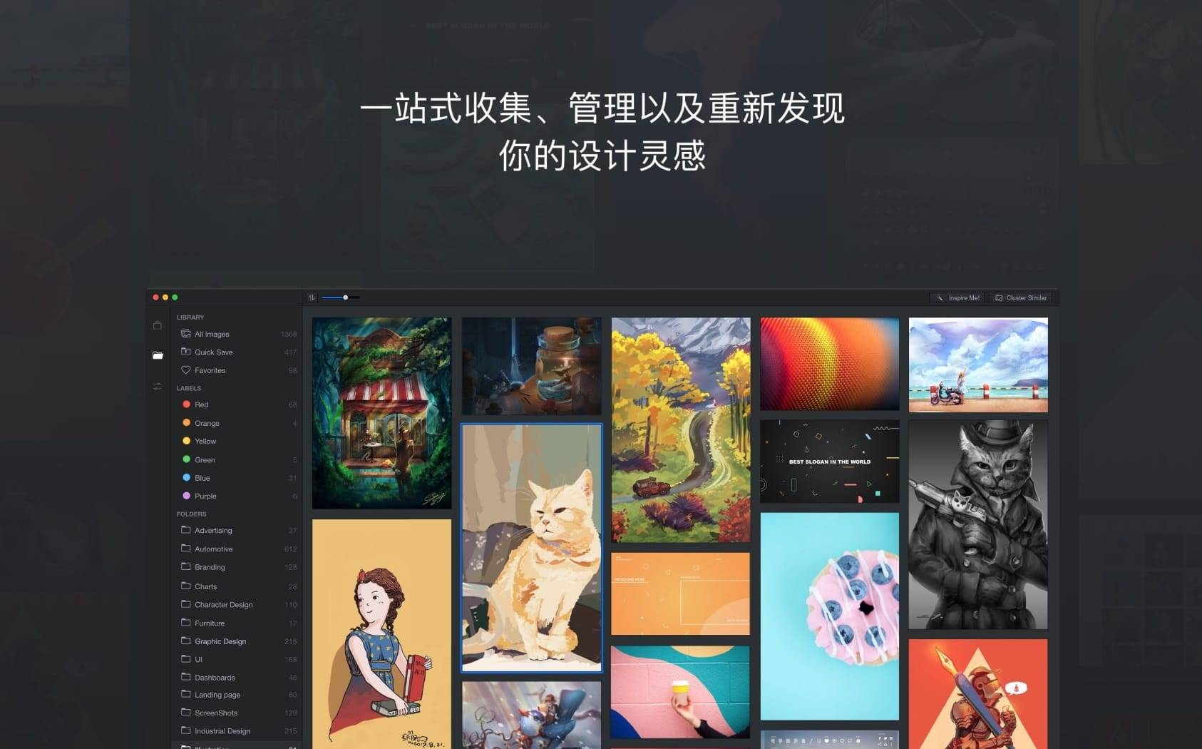 References.Design 图形设计 第1张