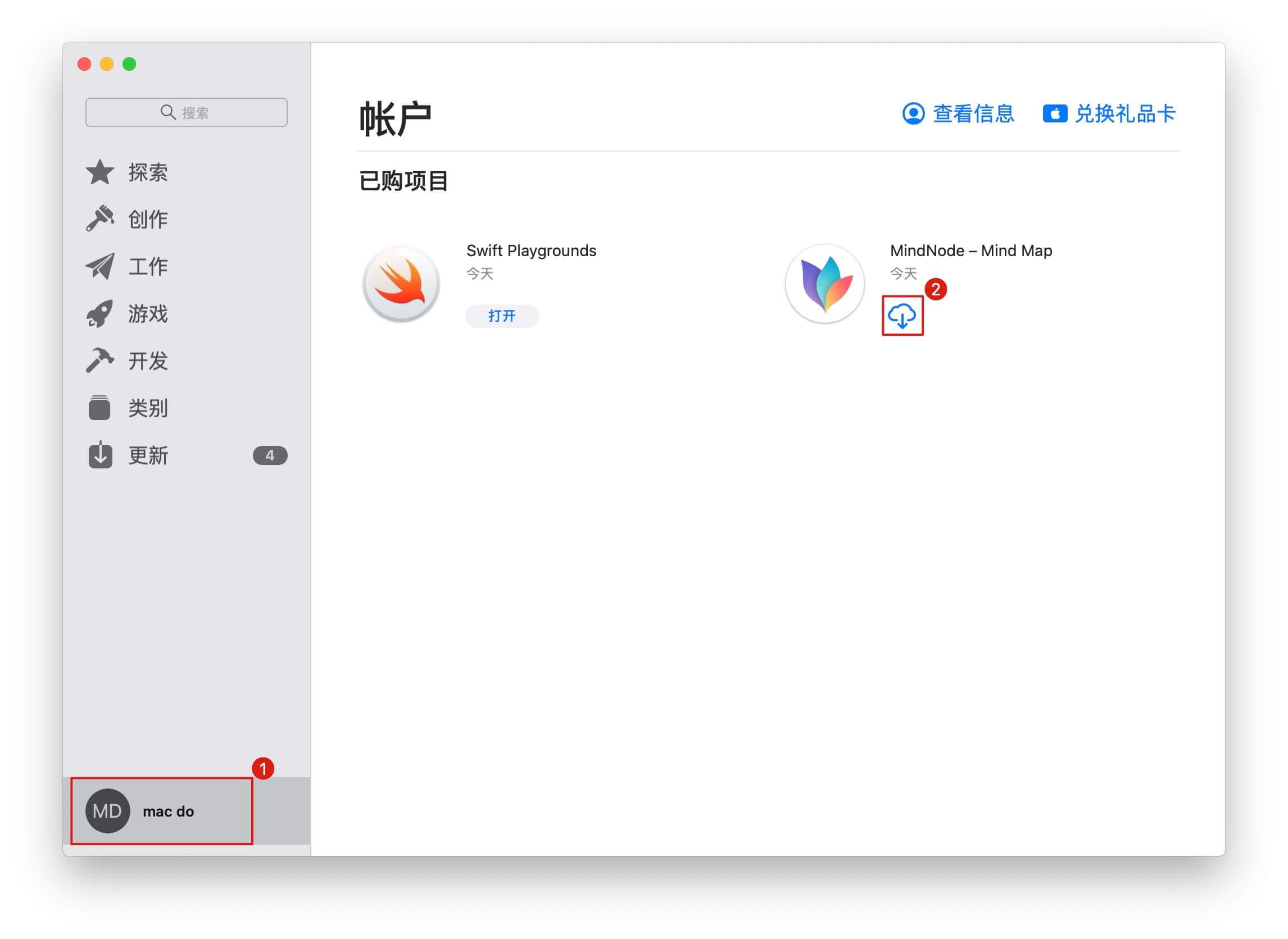 【共享正版】MindNode 7.2 中文破解版 强大的思维导图软件-马克喵