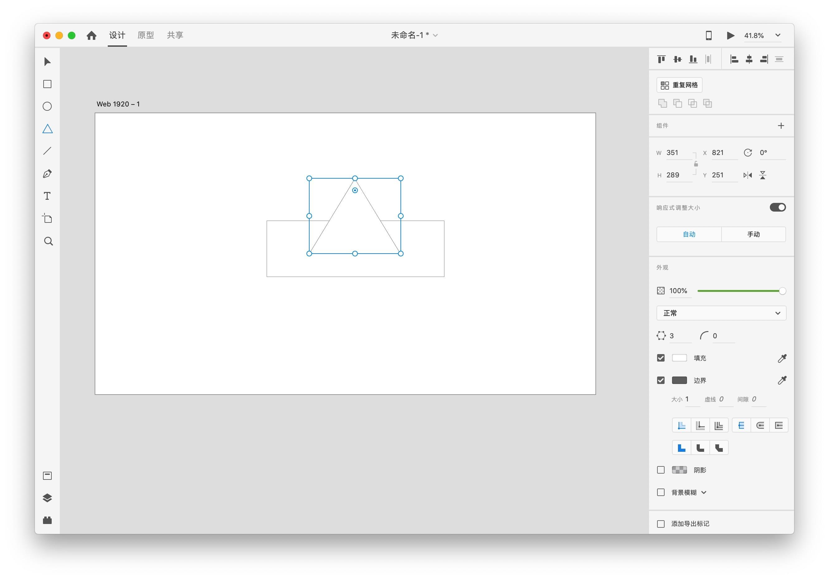 Adobe XD 25.1.12 免激活 中文破解版 界面设计和原型交互工具-Mac毒