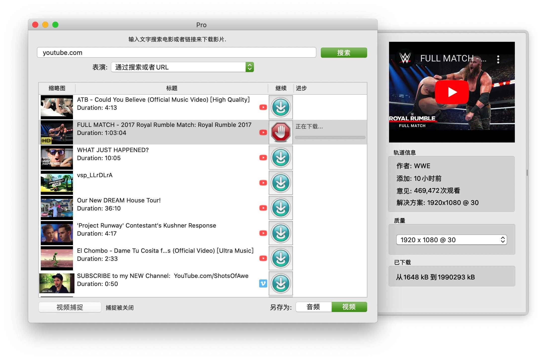 MovieSherlock for Mac 6.1.3 视频搜索下载及转换-马克喵