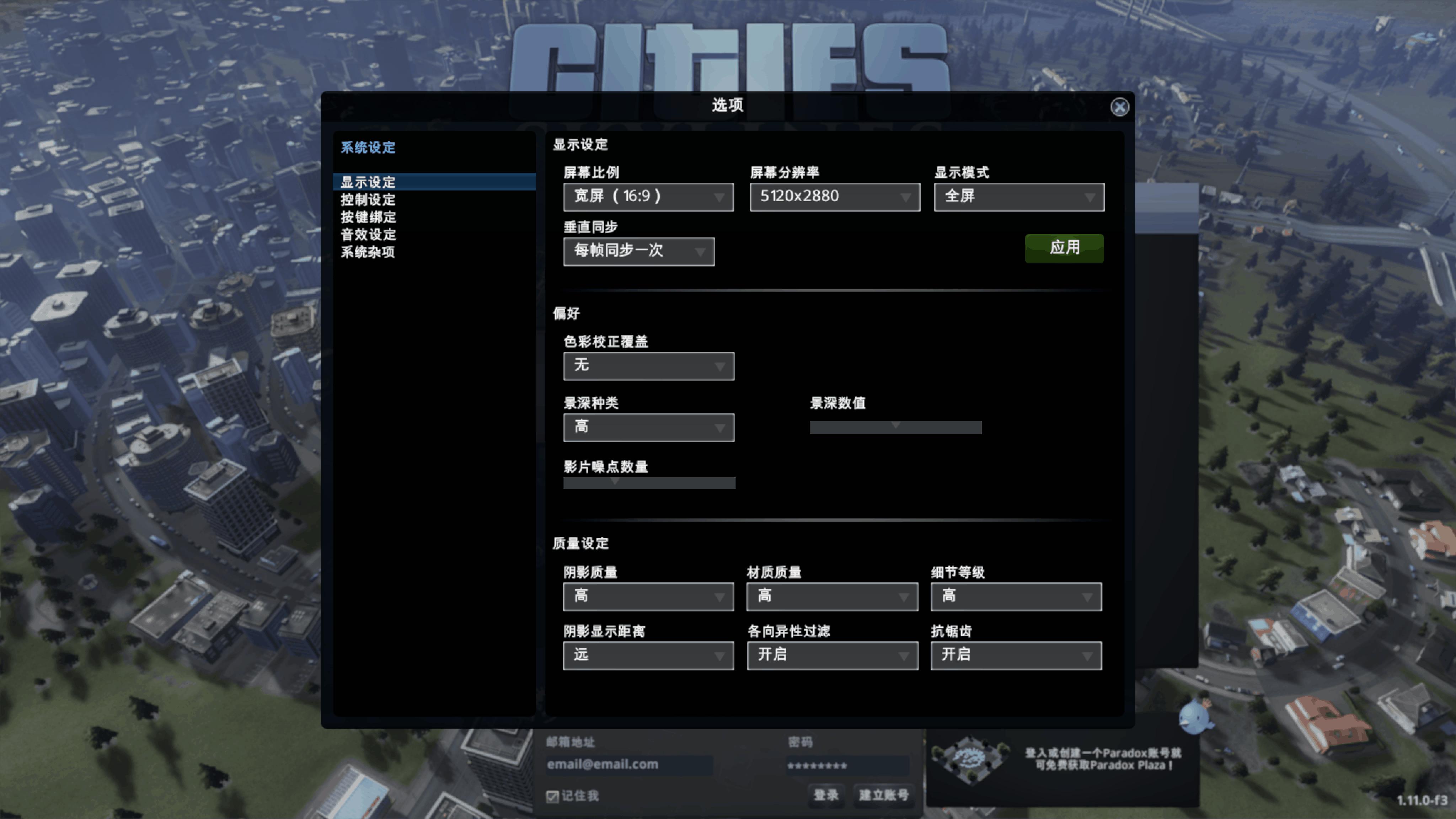 城市:天际线 for Mac (Cities:Skylines) 兼容macOS 10.15 模拟经营游戏 第3张