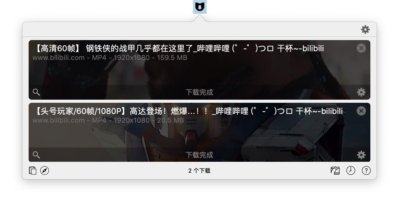 Downie 4.0.5(4082) Mac 上视频下载工具 上传下载 第3张