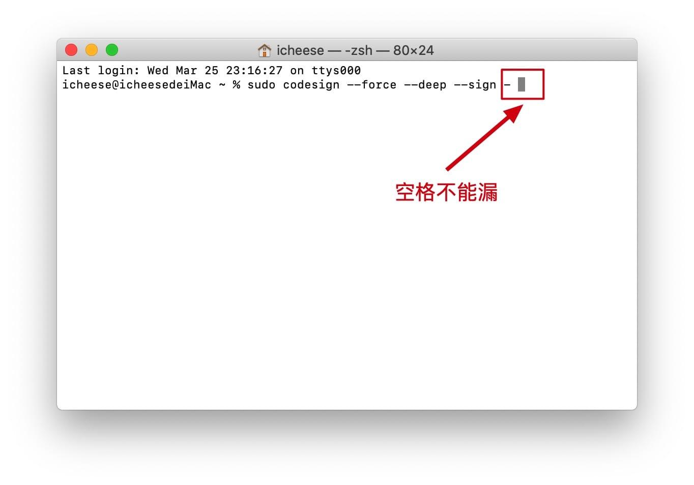 """Mac应用""已损坏,打不开解决办法 Mac疑难解决 第6张"