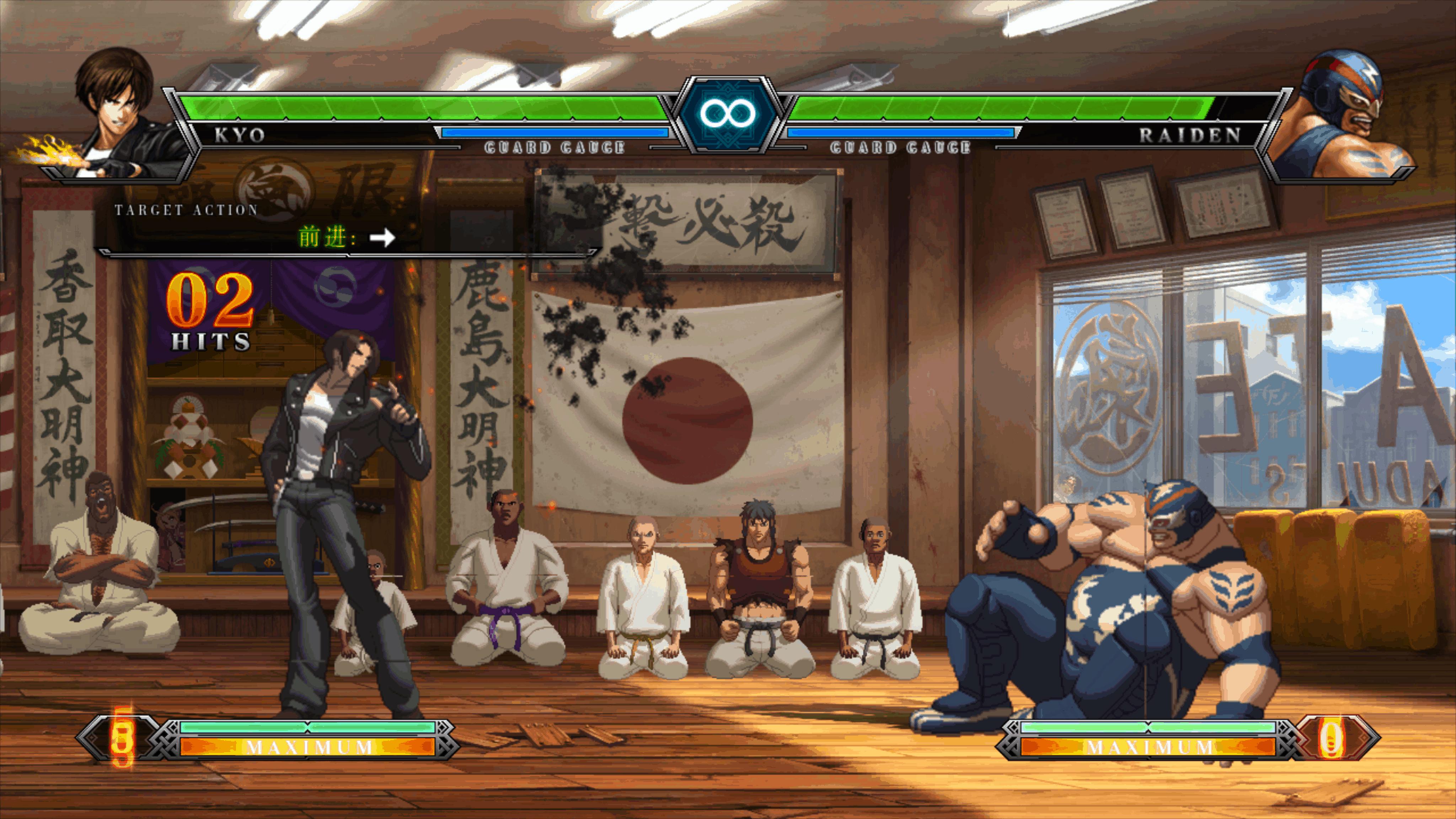 拳皇13 for Mac 街机格斗游戏 兼容10.15 团队竞技 第3张