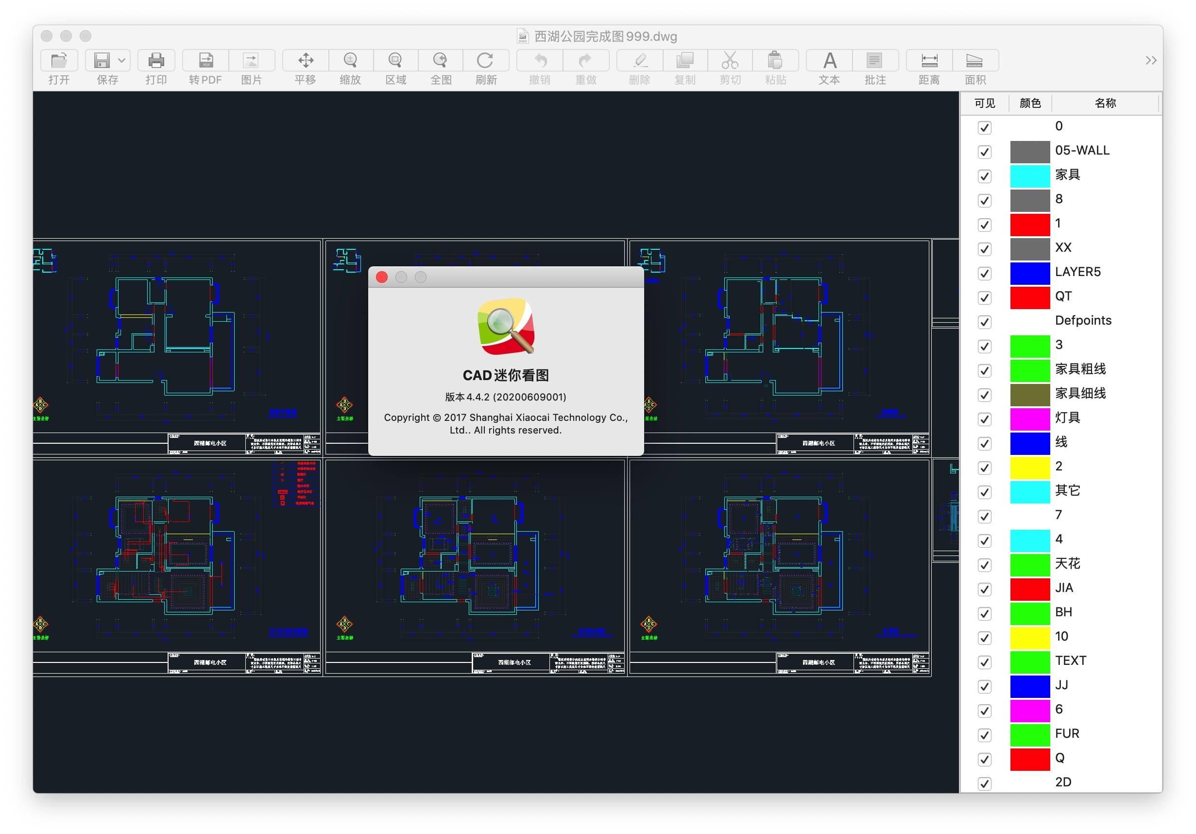 CAD迷你看图 for Mac 4.4.2 中文破解版 dwg文件快速查看 图片浏览 第2张