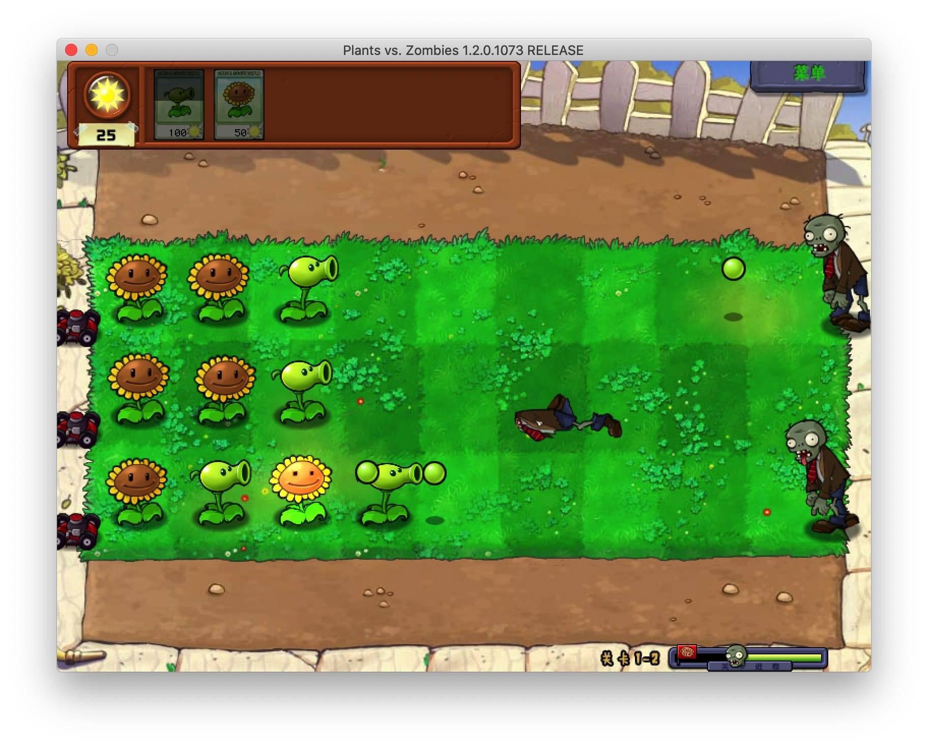 植物大战僵尸中文版 for Mac (兼容10.15系统) v1.2 中文版 策略游戏 第3张