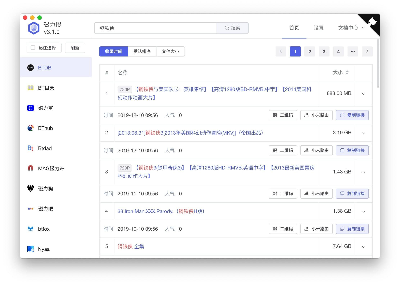磁力聚合搜索工具中文版magnetW 3.1.0-马克喵