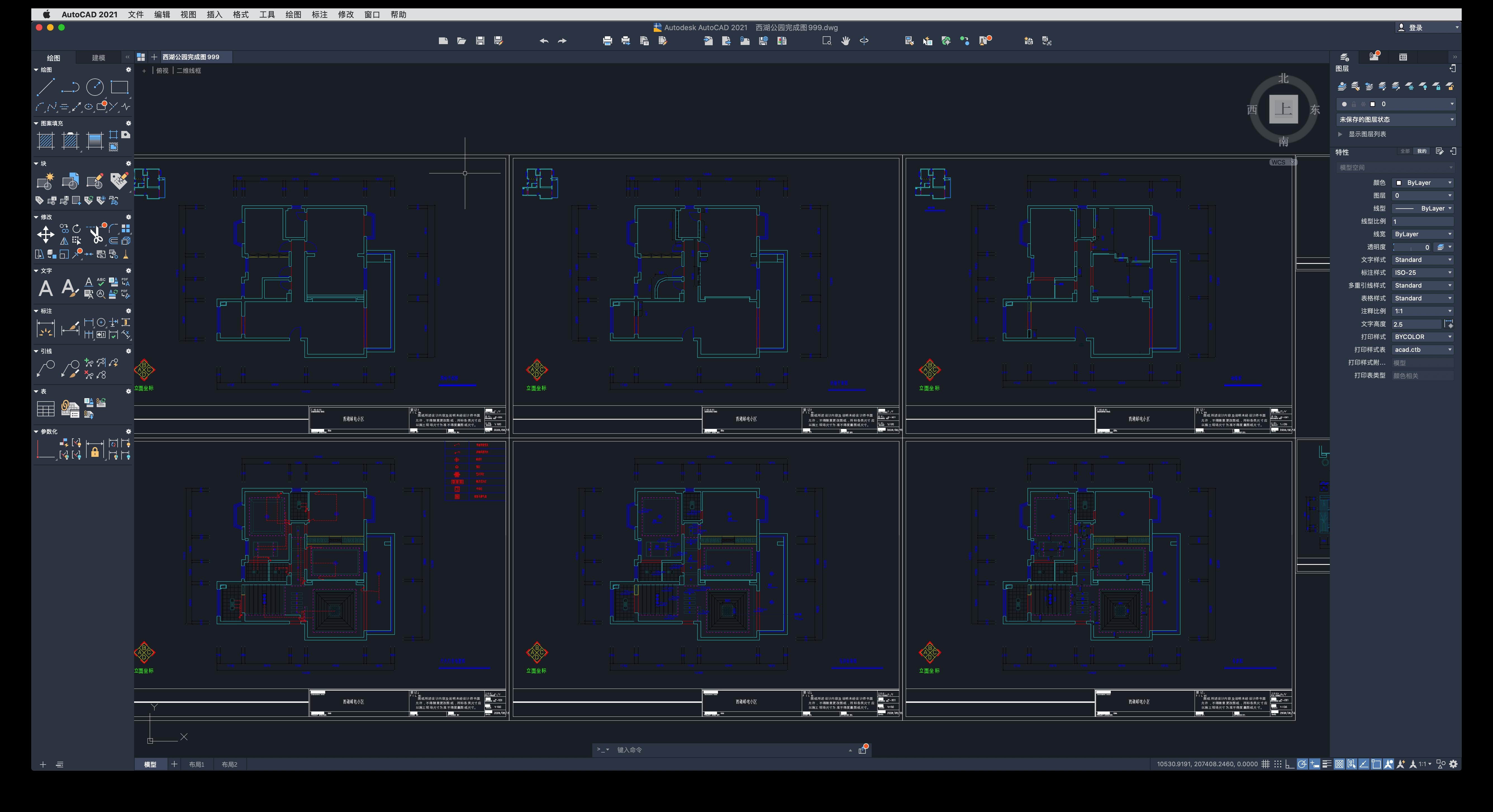 AutoCAD 2021.1 for Mac 中文版破解教程(支持Big Sur) Mac教程 第15张