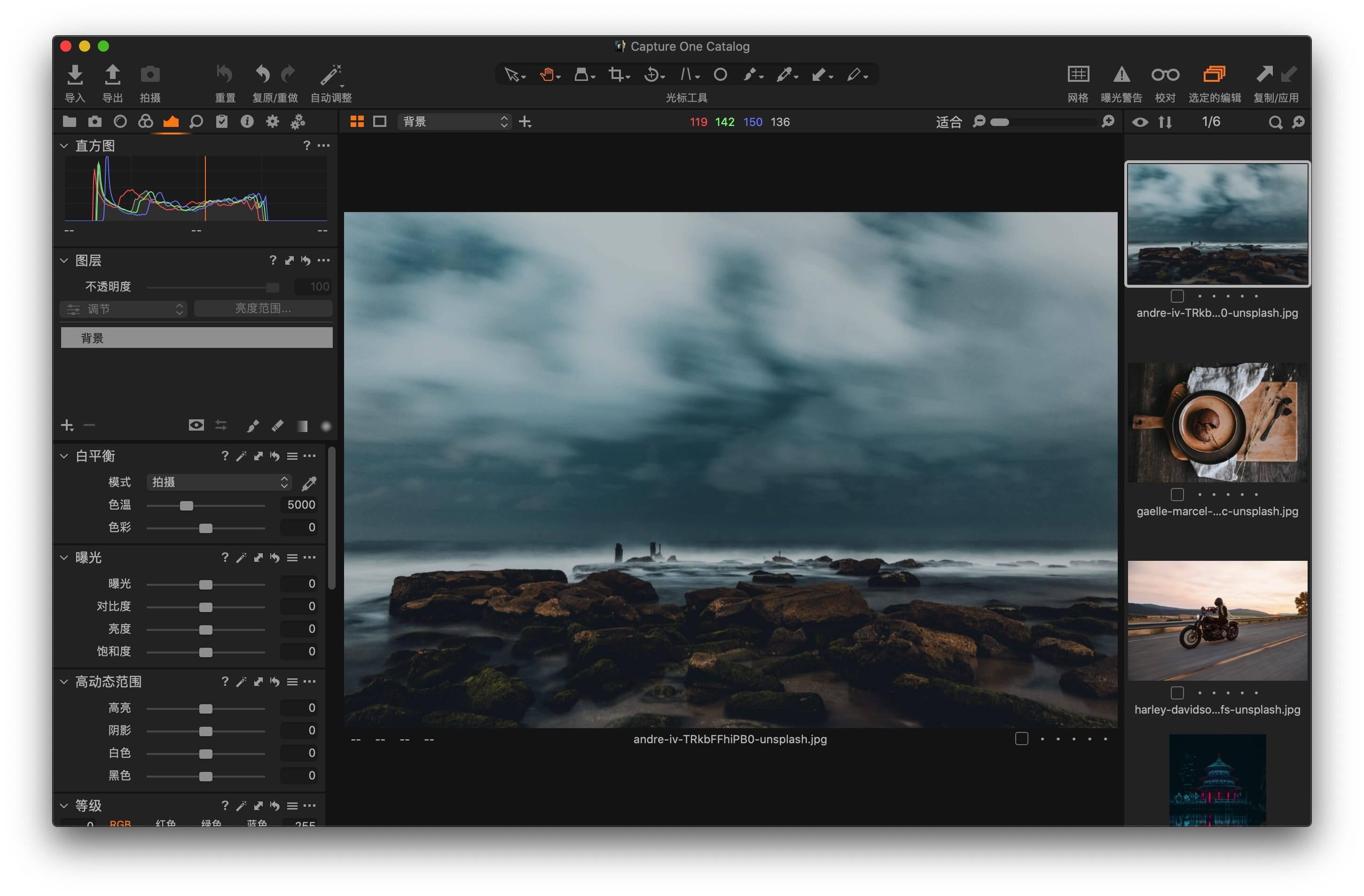 Capture One 20 Pro 13.1.0.159 b3 中文破解版 专业级raw图像处理软件 图形设计 第2张