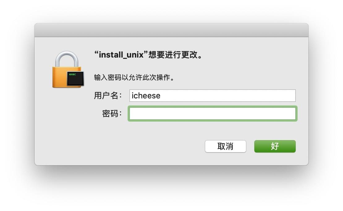 MATLAB R2020a Mac版安装激活教程 Mac教程 第3张