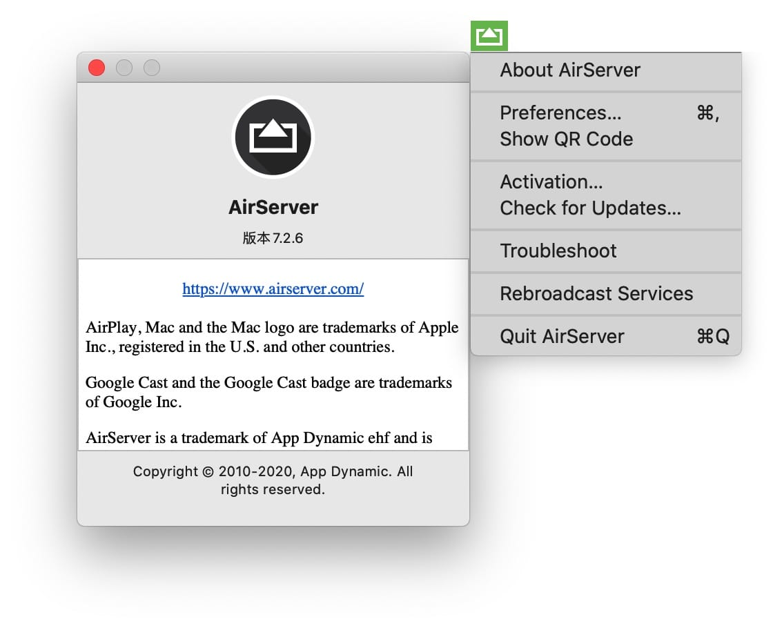 AirServer 7.2.6 将Mac变成一个AirPlay终端 媒体工具 第2张