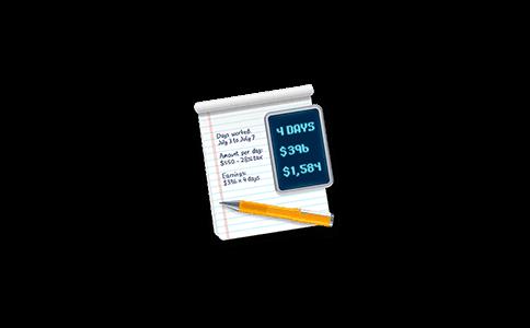 Soulver 3.4.5 智能文本计算器