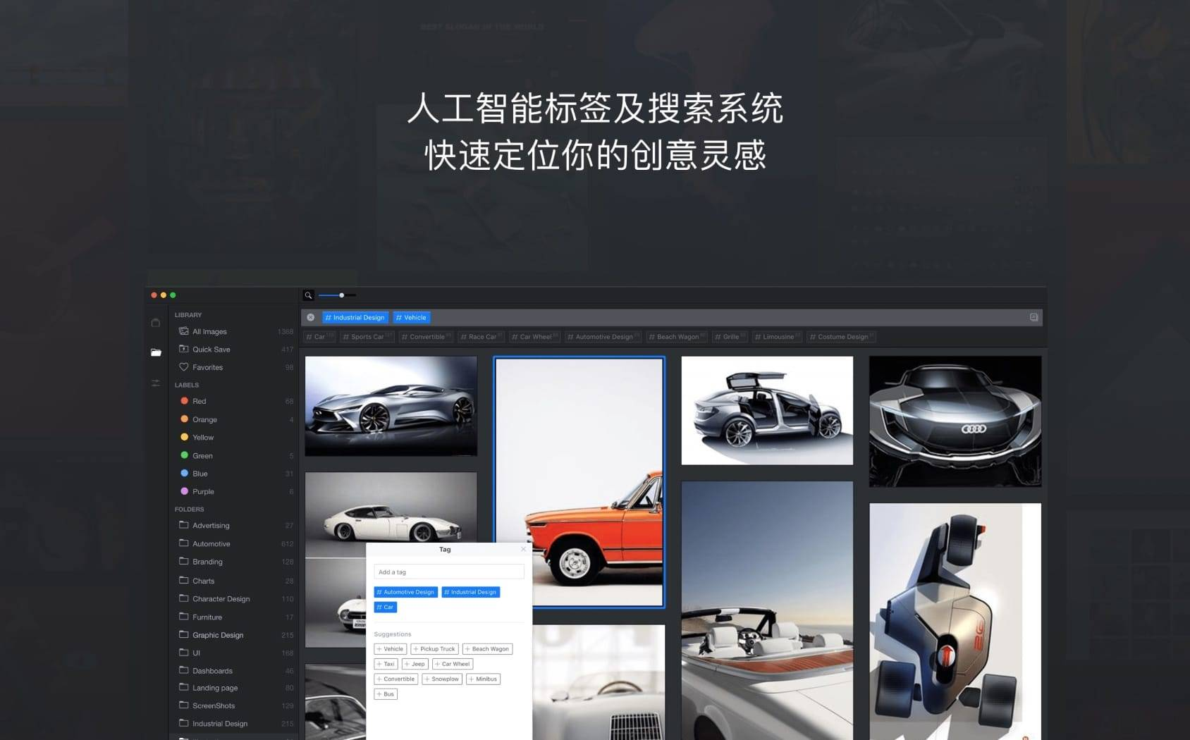 References.Design 图形设计 第2张