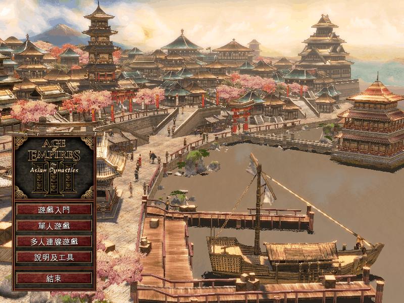 帝国时代3+亚洲王朝+酋长合集 for Mac 策略游戏 第2张
