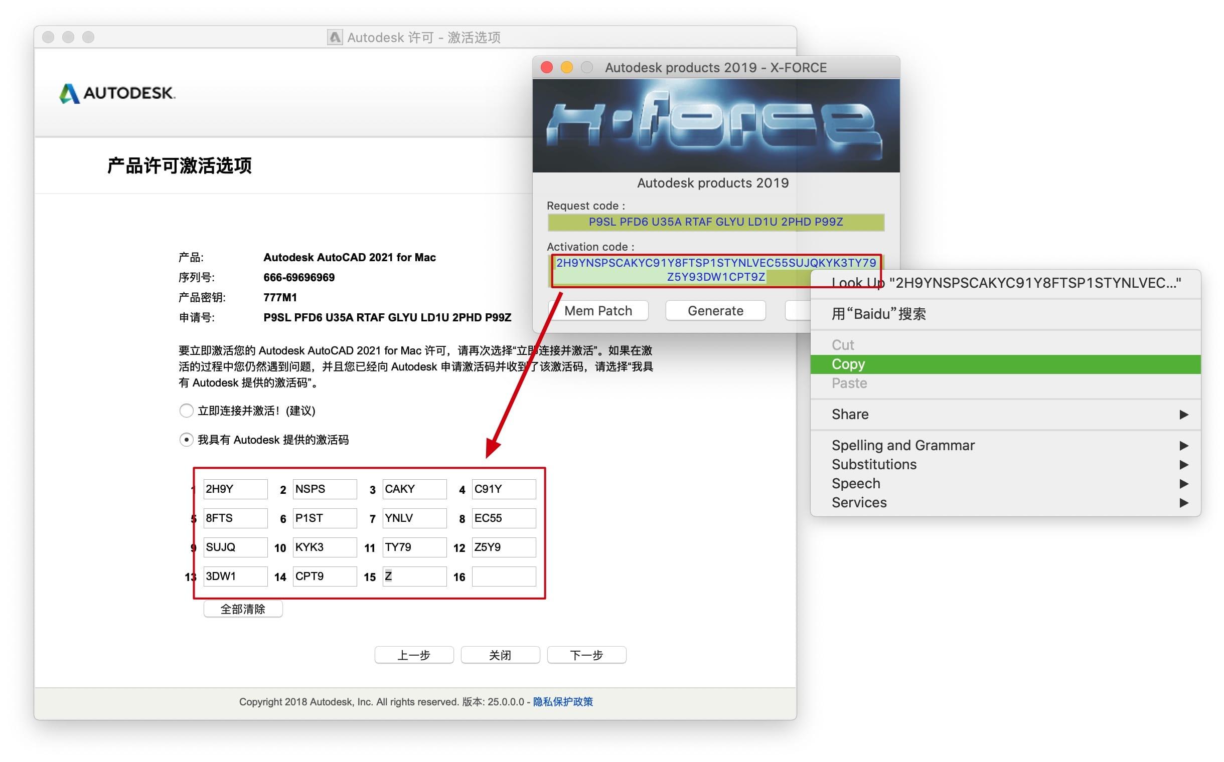AutoCAD 2021 R.46.M1748 Mac中文破解教程 Mac教程 第10张