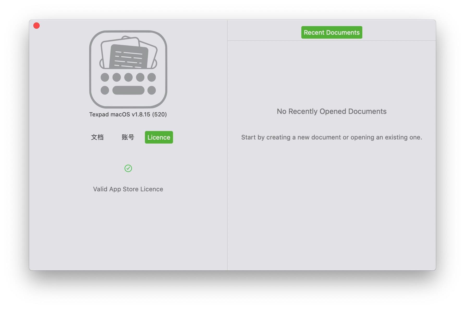 Texpad 1.8.15 中文破解版 专业的LaTeX的编辑器 写作软件 第2张