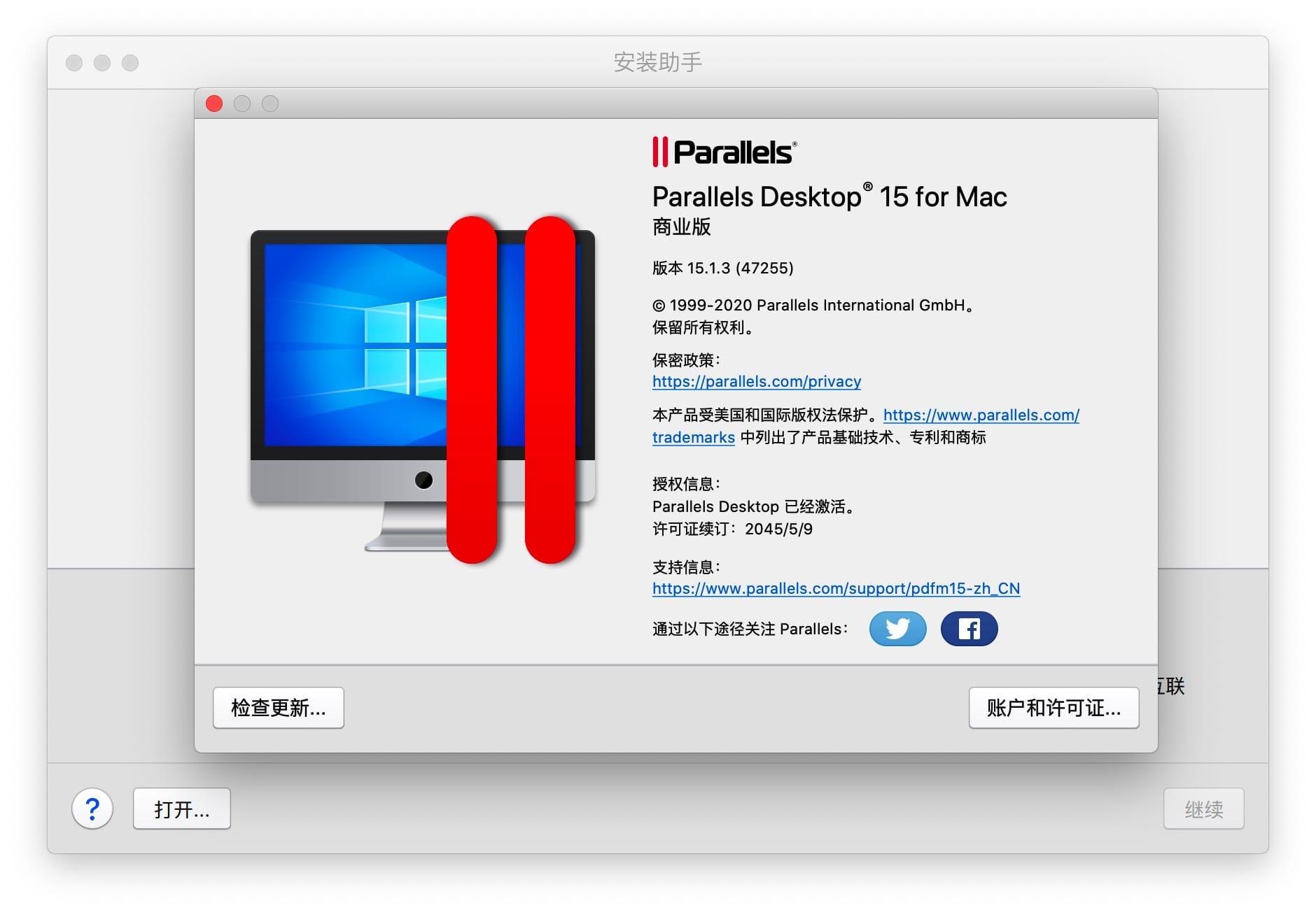 Parallels Desktop Business Edition 15.1.4.47270  中文破解版  最佳 Mac 虚拟机解决方案  第2张
