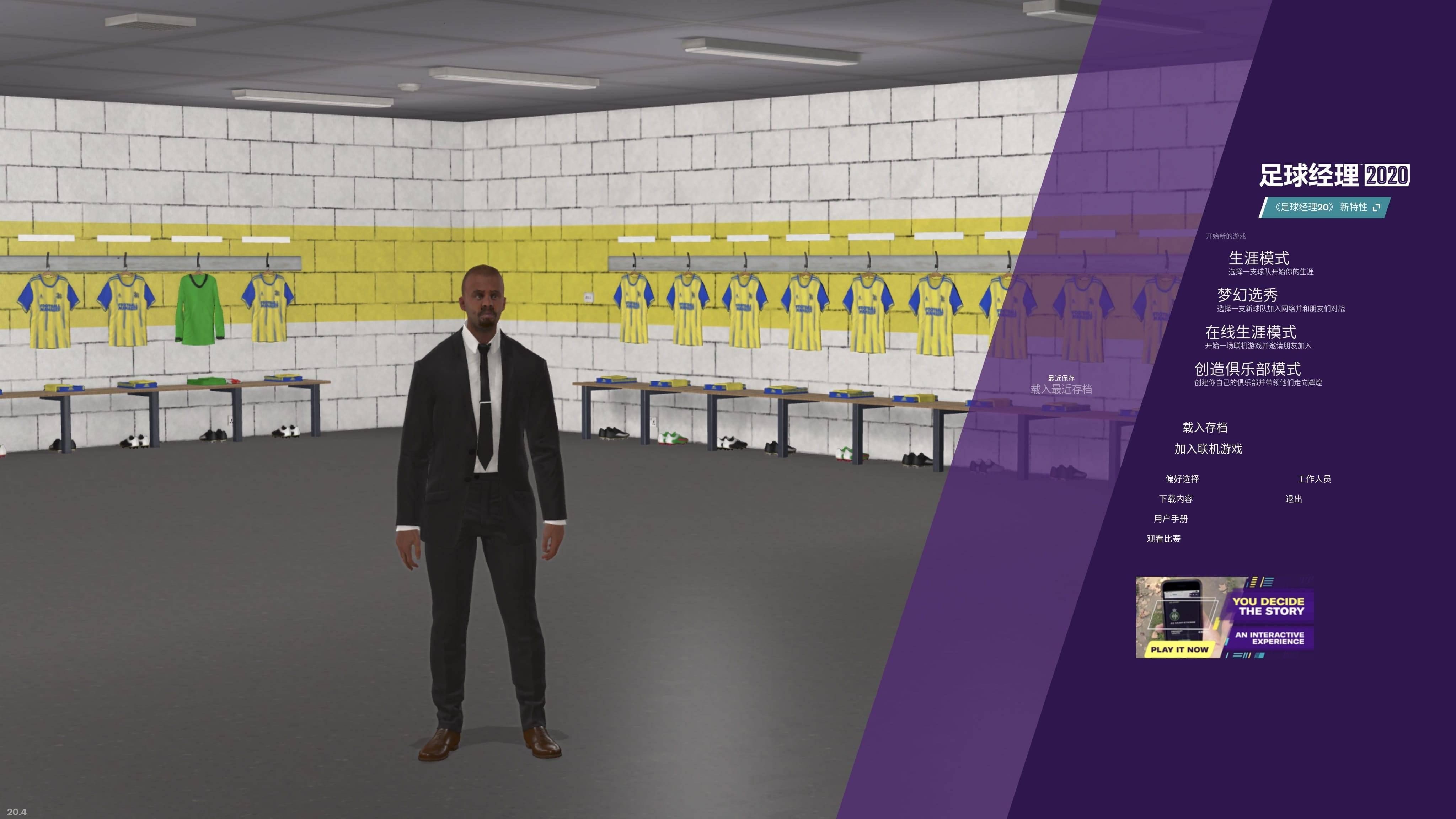 Football Manager 2020 for Mac 中文版足球经理2020 模拟经营游戏 第2张