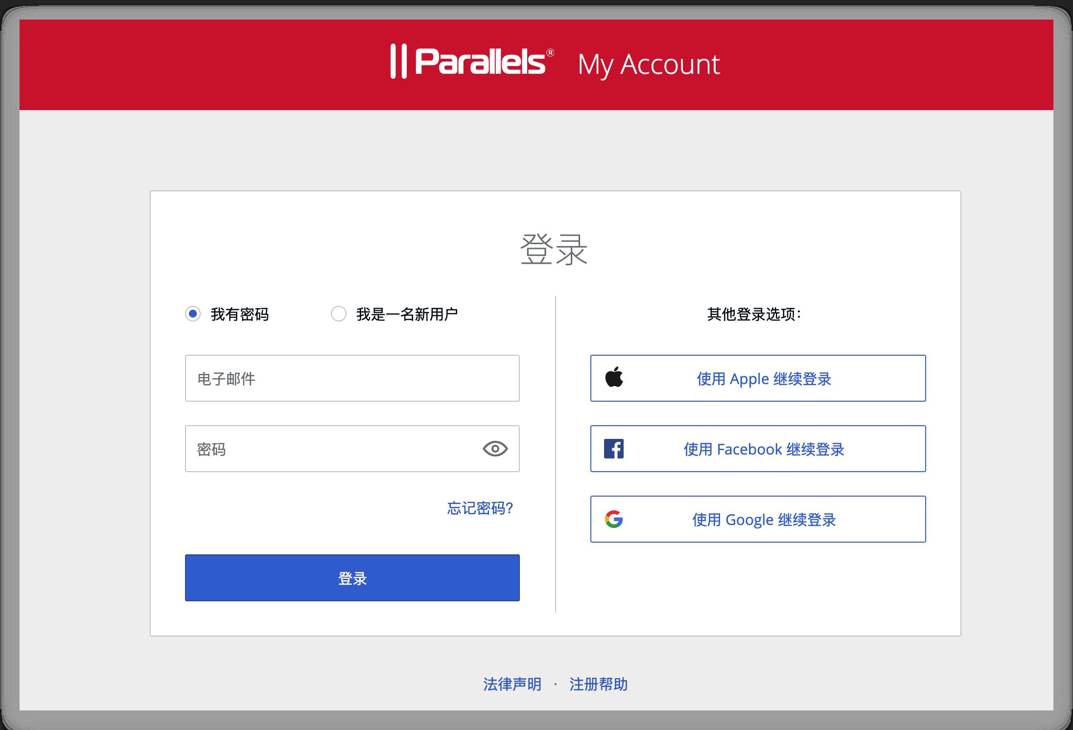 ParallelsDesktop 16.3.1(50393)  技术预览版(仅支持M1)   虚拟机软件 Mac教程 第2张