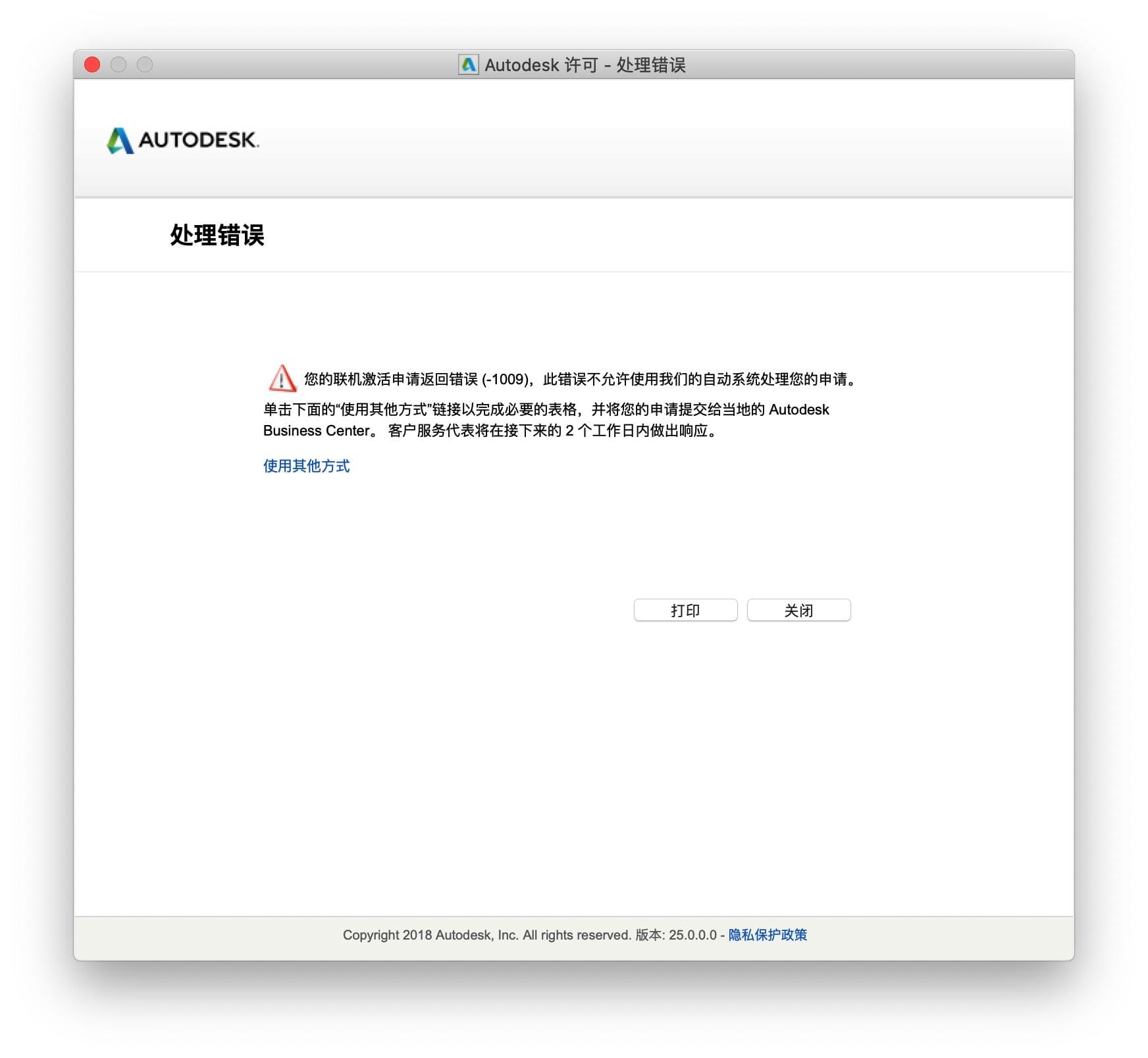 AutoCAD 2021 R.46.M1748 Mac中文破解教程 Mac教程 第11张