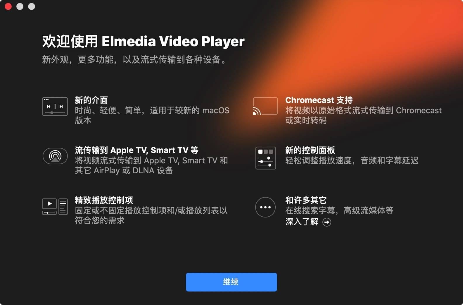 Elmedia Video Player Pro 7.15 中文破解版 强大的mac视频播放器 影音播放 第2张