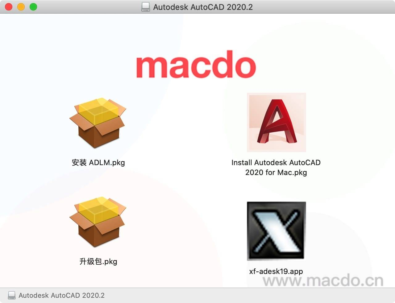 AutoCAD 2020.2 for Mac  英文版破解教程 Mac教程 第1张