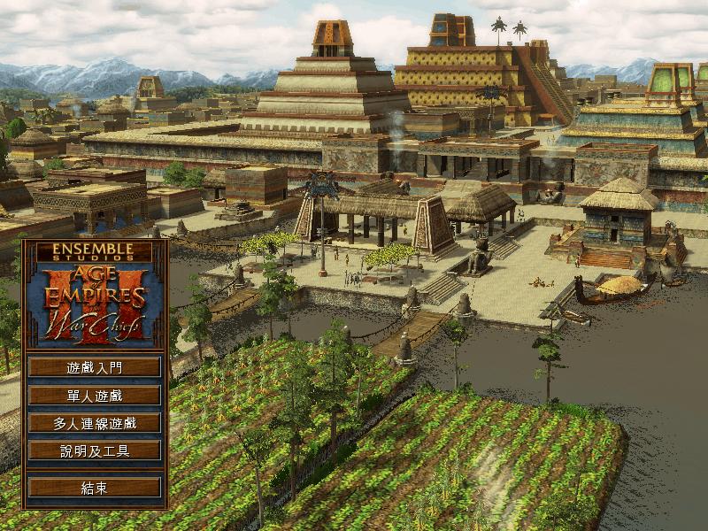 帝国时代3+亚洲王朝+酋长合集 for Mac 策略游戏 第3张