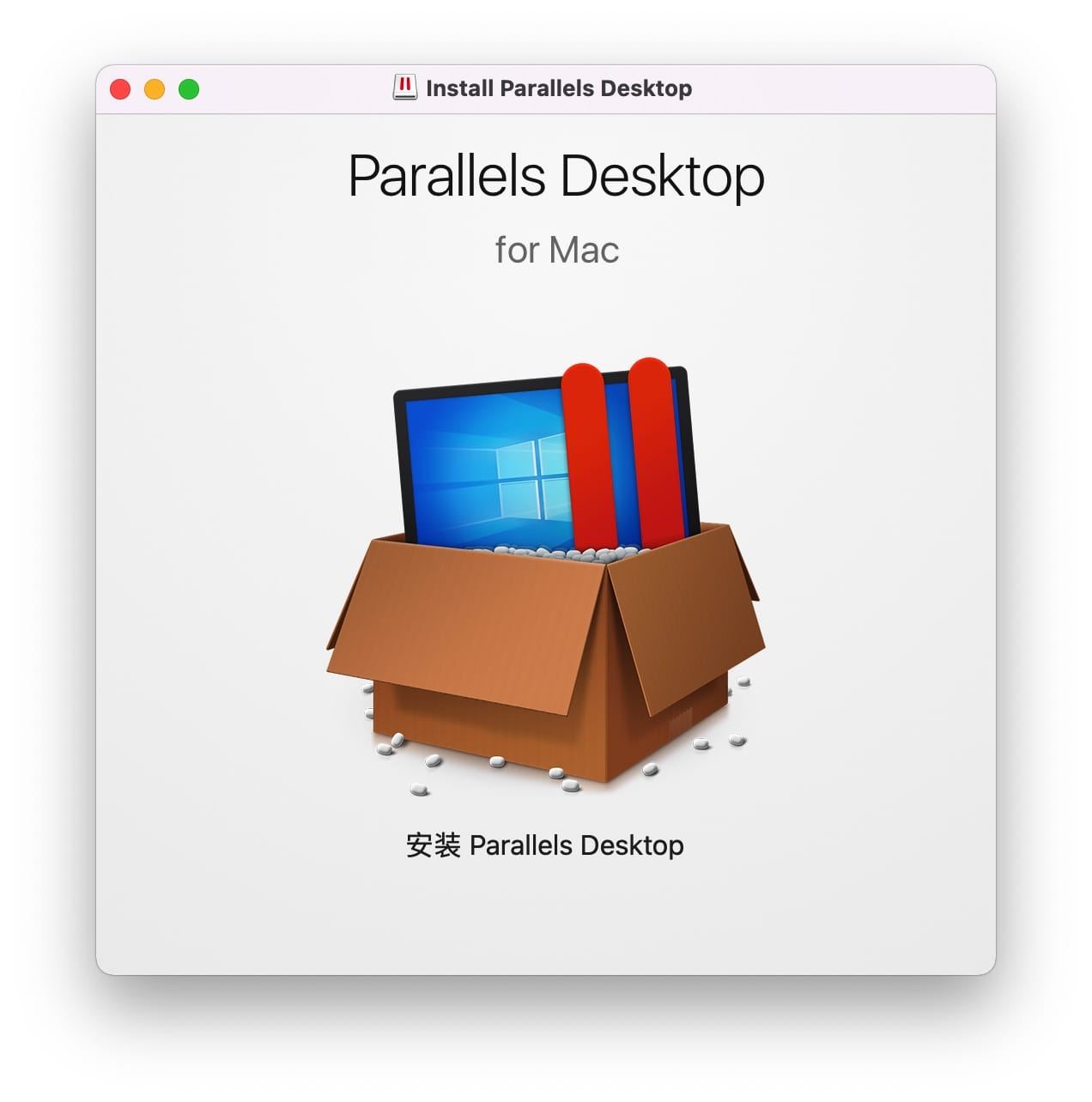 M1芯片的Mac上如何安装Windows系统 Mac教程 第1张