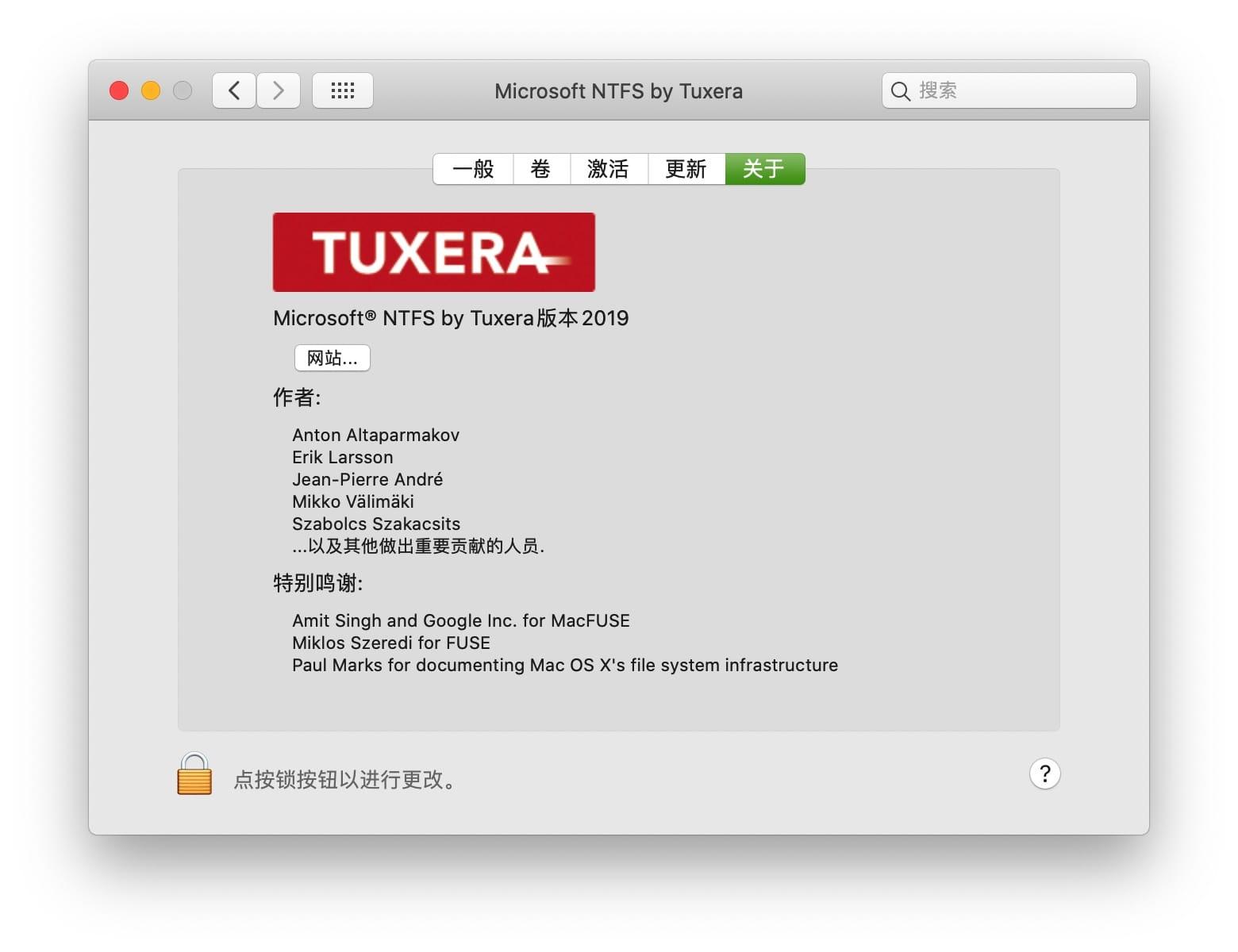 Microsoft NTFS by Tuxera 2019  专业的NTFS读写驱动软件  第2张