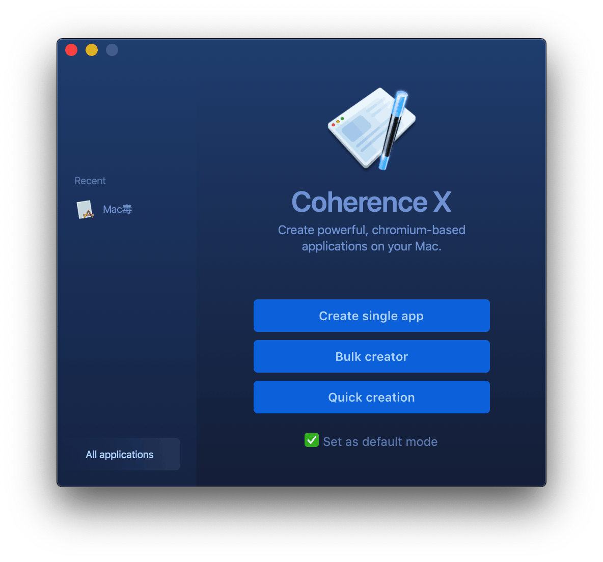 Coherence X 网络工具 第1张