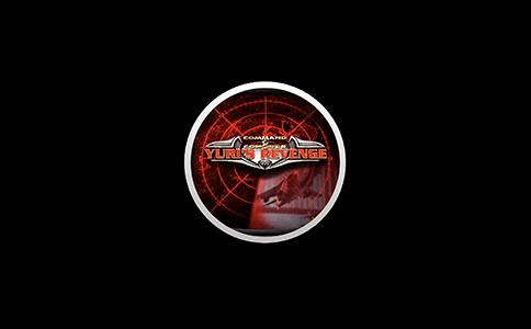 红色警戒2 for Mac:尤里的复仇(宽屏版)支持 macOS 10.15 策略游戏 第1张